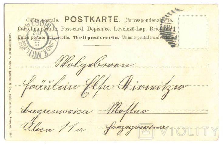 Открытки Германия ЦВЕТЫ, фото №13