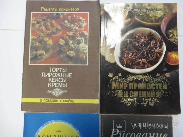 Кулинария-4книги., фото №3