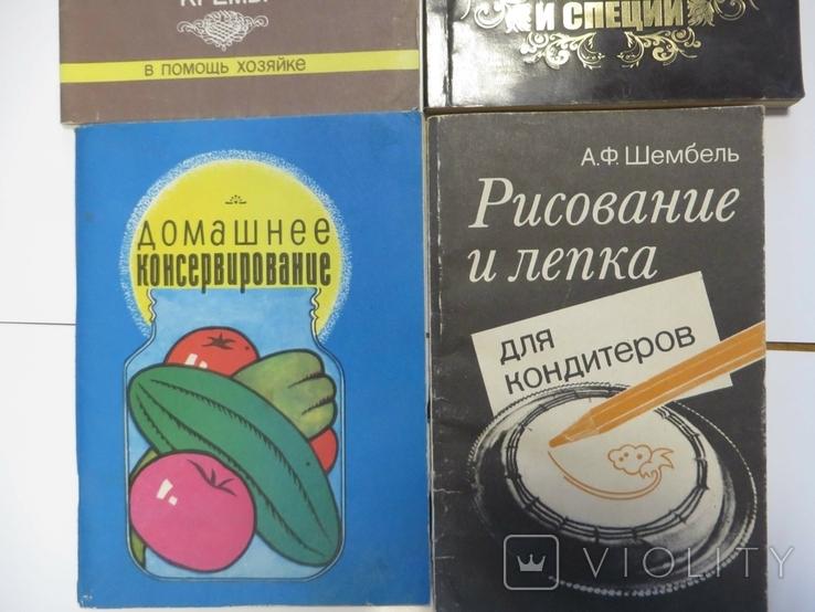 Кулинария-4книги., фото №4