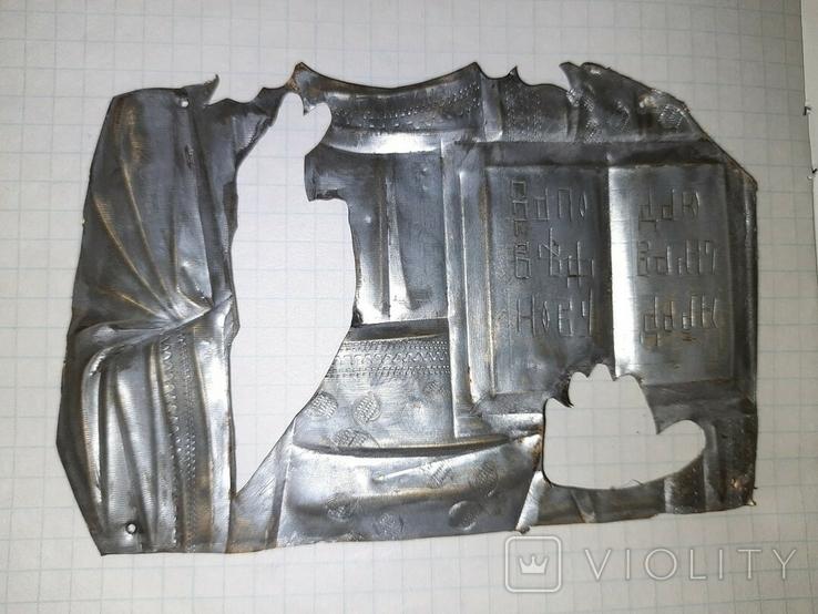 Часть латунного оклада, фото №2