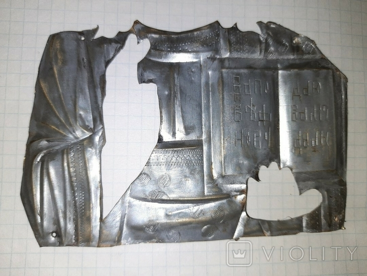 Часть латунного оклада, фото №3