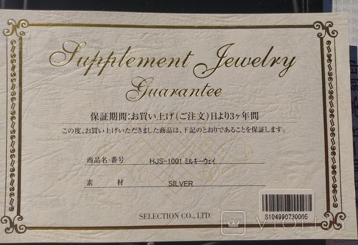 Фирменный кулон с эмалью и бриллиантами., фото №9