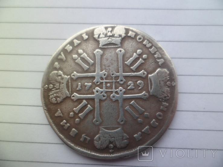 Рубль 1729 рік