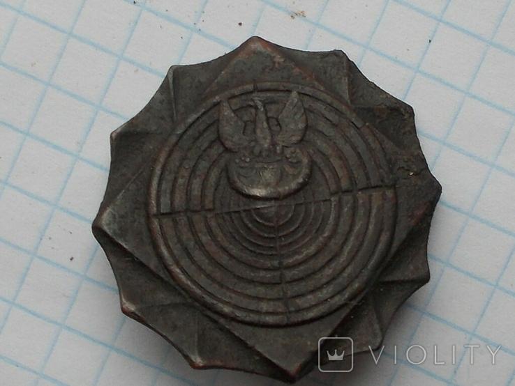Знак стрільця, фото №2
