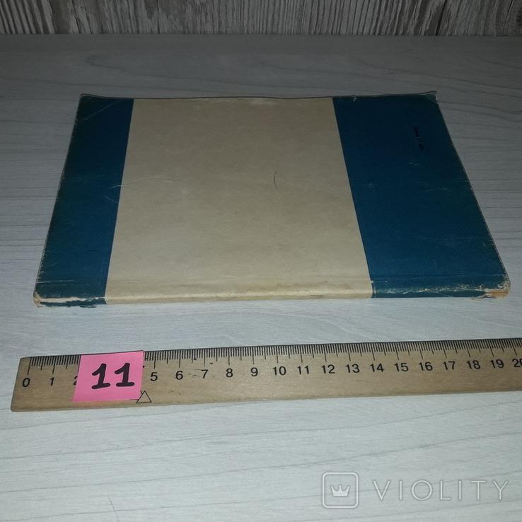 Кисломолочные продукты Характеристика диетических и лечебных свойств 1964, фото №3