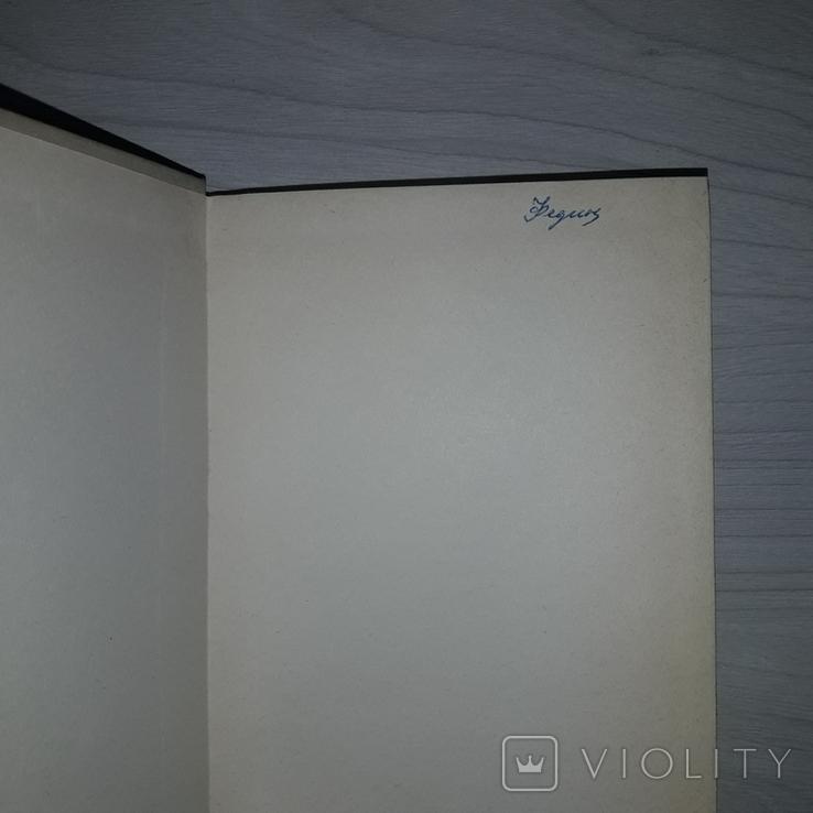 Плавленые сыры Основы плавления, описана их структура и свойства Тираж 4400, фото №6