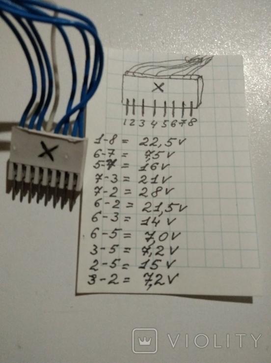 Трансформатор тороидальный понижающий, фото №4