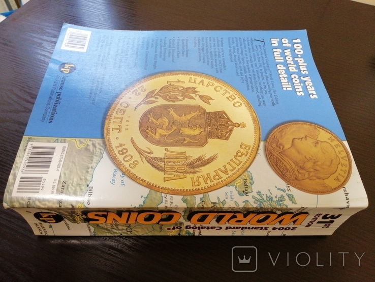 World Coins Krause 1901-Present 31 st edition., фото №6