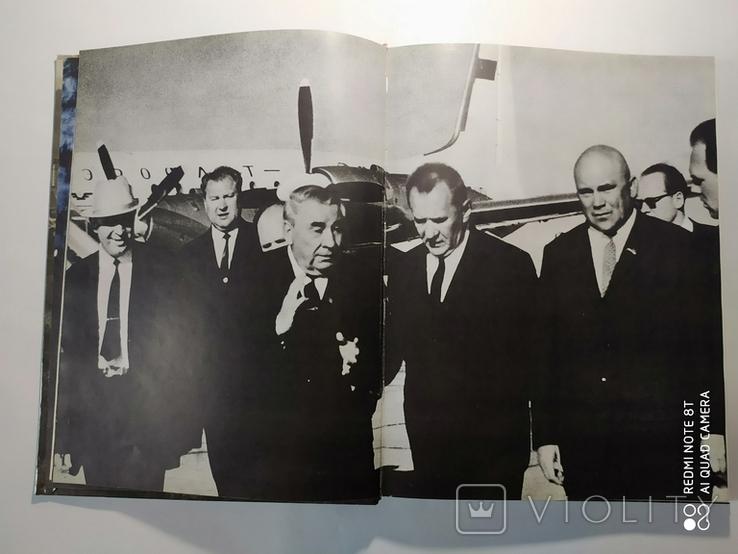 Фотоальбом. Братск-Богутчаны. 1977 р., фото №7