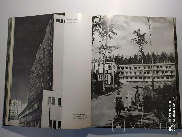 Фотоальбом. Братск-Богутчаны. 1977 р., фото №9