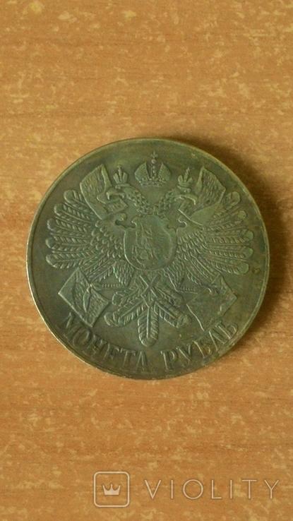 Монета рубль. Гангут. Копия., фото №3