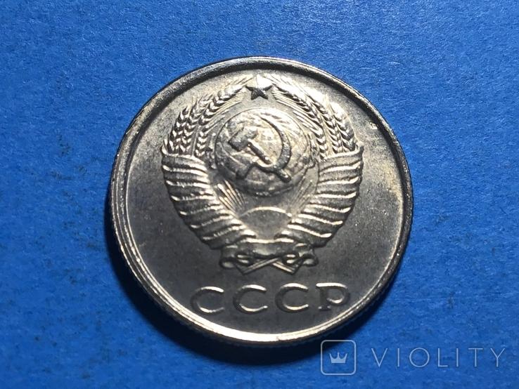 20 копеек 1958 г. Копия, фото №3