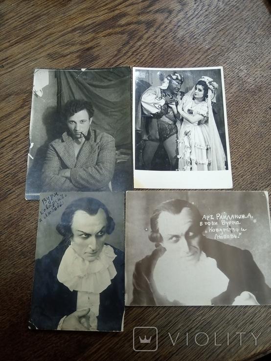 Фото с архива актёра А. Райданова, фото №4