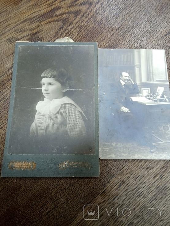 Фото с архива актёра А. Райданова, фото №8