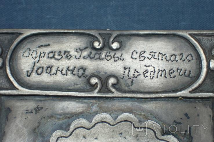 Серебрянная икона Иоанна Предтечи, фото №4