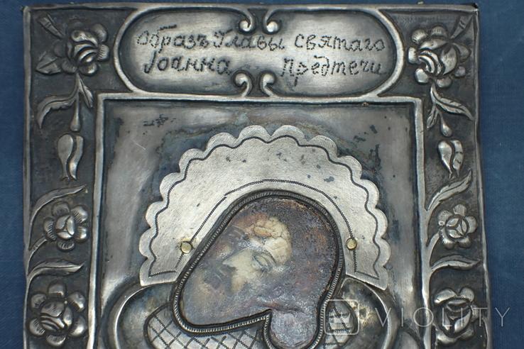 Серебрянная икона Иоанна Предтечи, фото №6