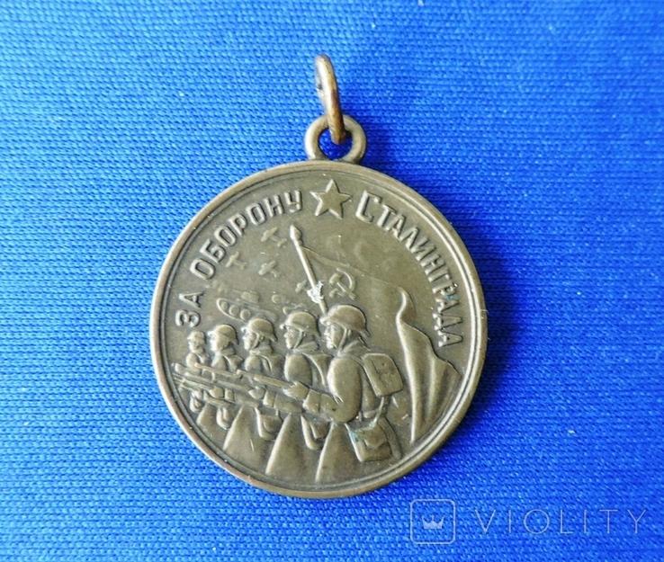 За оборону Сталинграда.Копия, фото №2