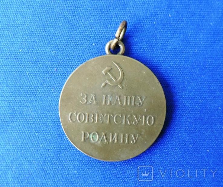 За оборону Сталинграда.Копия, фото №3