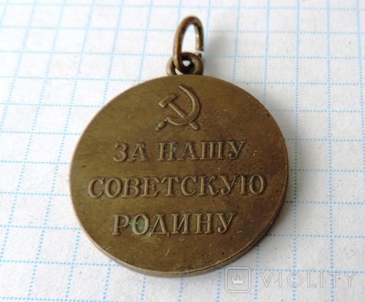 За оборону Сталинграда.Копия, фото №8