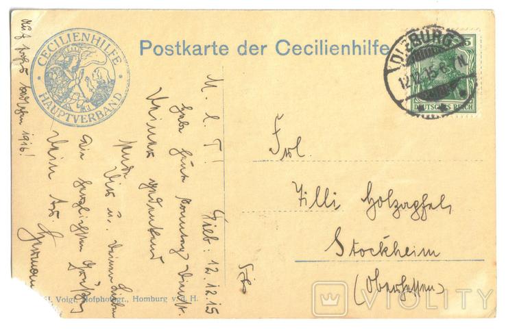 Открытка Германия ПМВ №690, фото №3