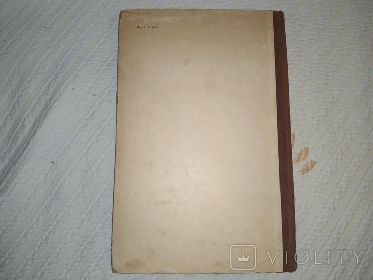 Приготовление мучных кондитерских изделий , 1951р, фото №5