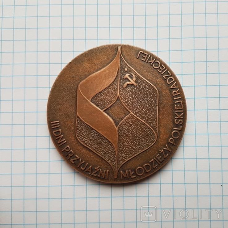 Настільна медаль, фото №2