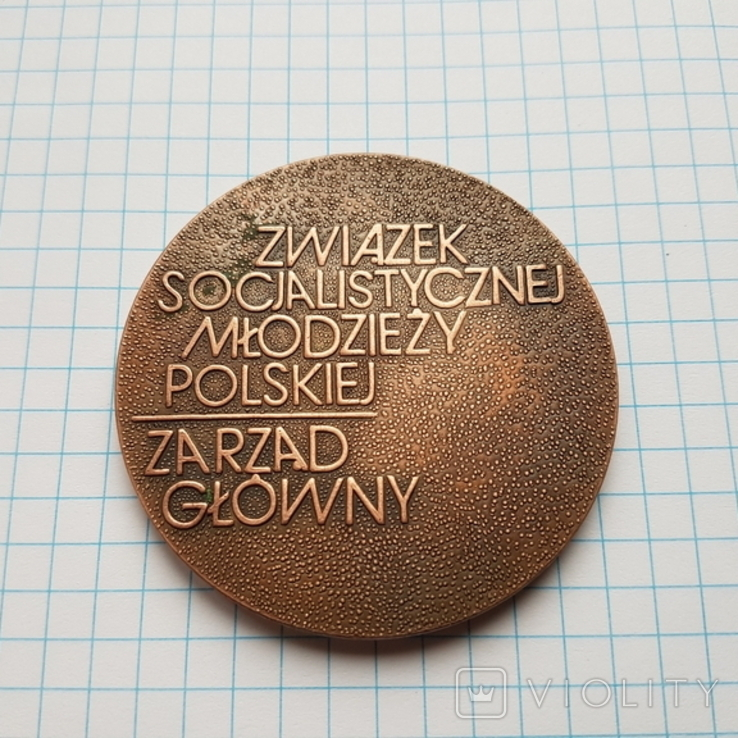 Настільна медаль, фото №5