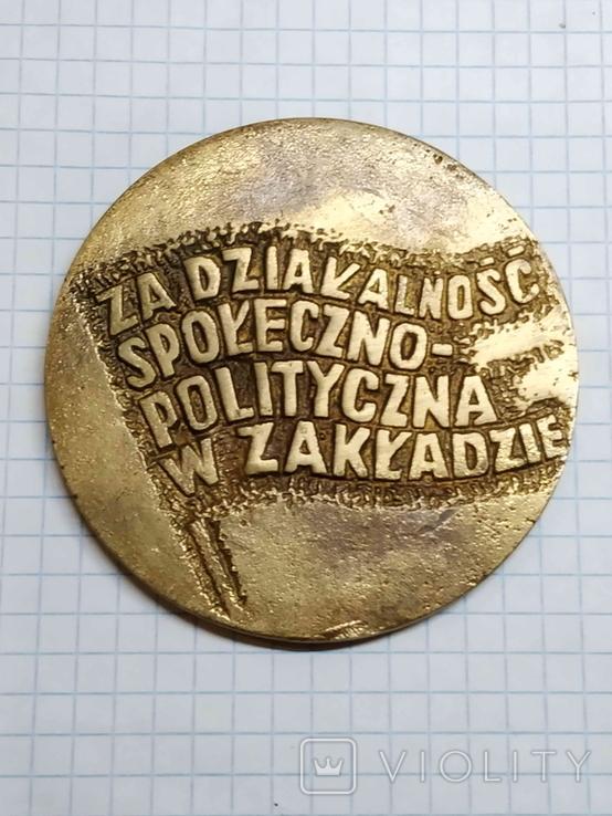 Настільна медаль, Польща, Гданська корабельня ім. Леніна, за активну працю., фото №3