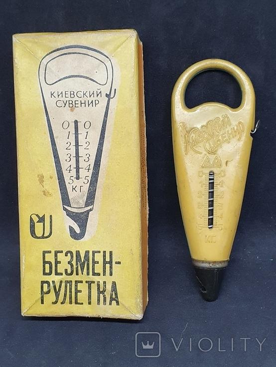Безмен-рулетка. Киевский сувенир., фото №2