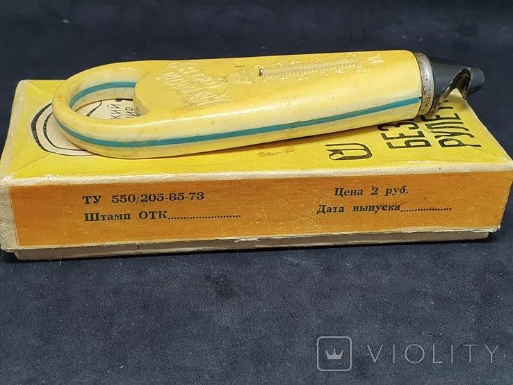 Безмен-рулетка. Киевский сувенир., фото №4