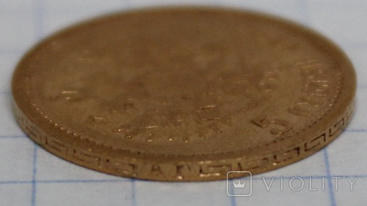 5 рублей 1897(АГ), фото №4