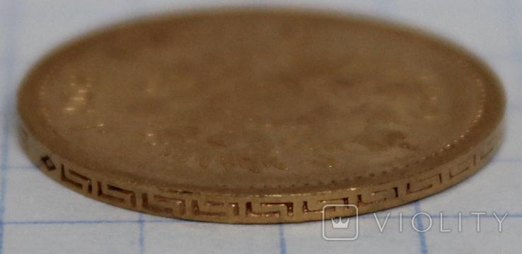 5 рублей 1897(АГ), фото №6
