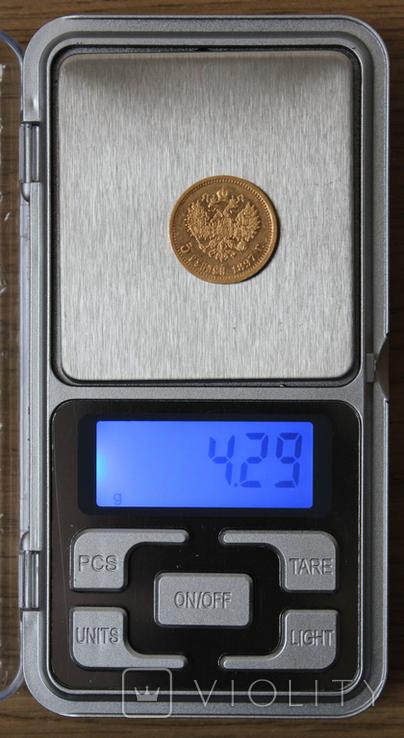 5 рублей 1897(АГ), фото №7