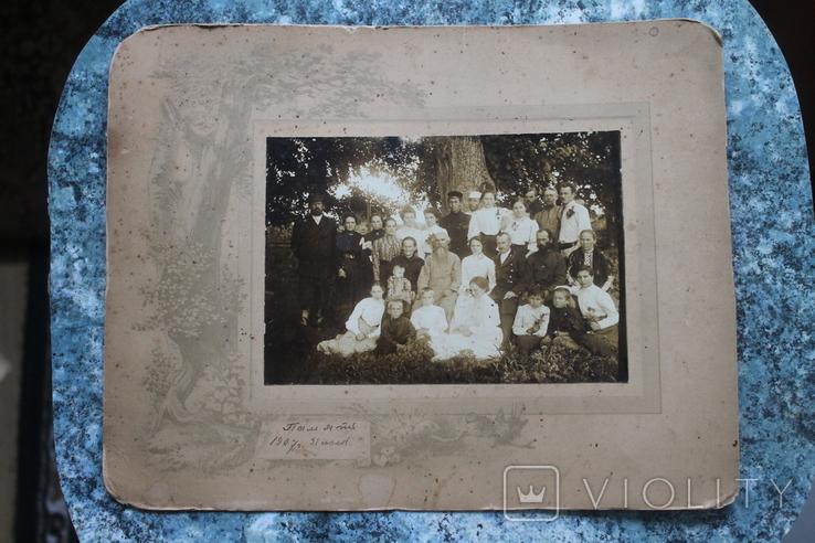 Семейное фото 1907 год, фото №2