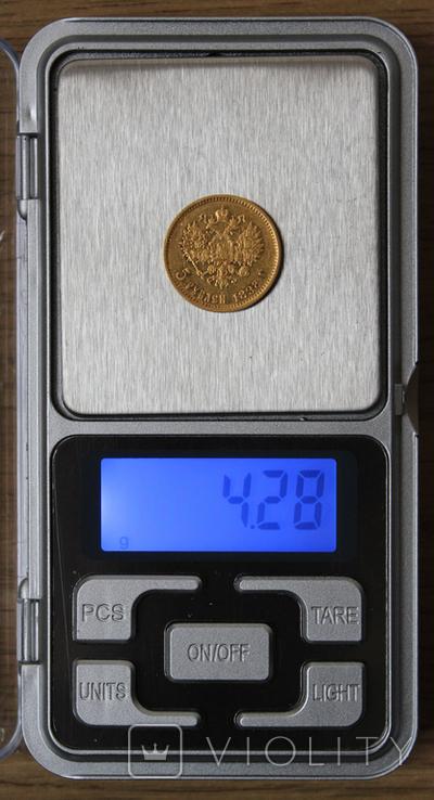 5 рублей 1898(АГ), фото №7