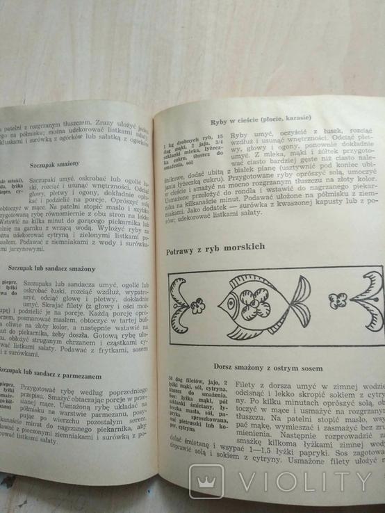 Риби на вашому столі 1972р., фото №9