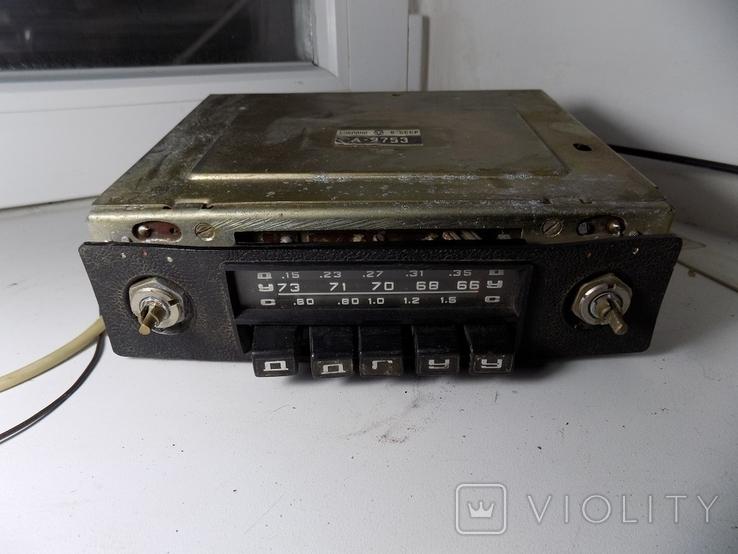 Радио с волги, фото №2