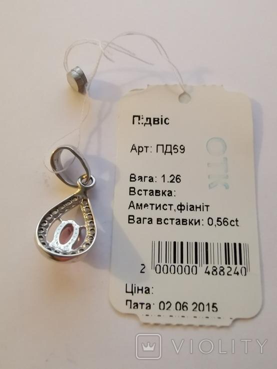 Підвісок срібло (15), фото №3