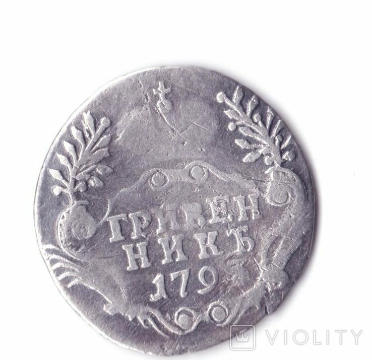 """Гривеник 1793року по Біткіну """"R1"""", фото №2"""