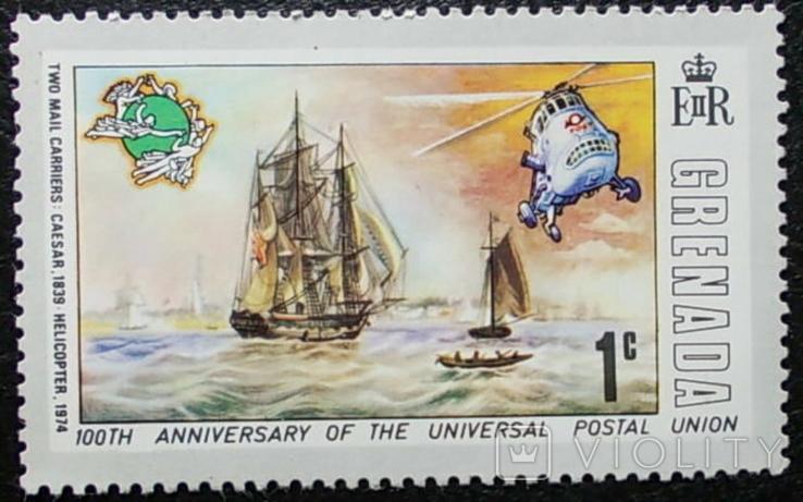 Гренада 1974 г. Флот Корабли Авиация Вертолеты **