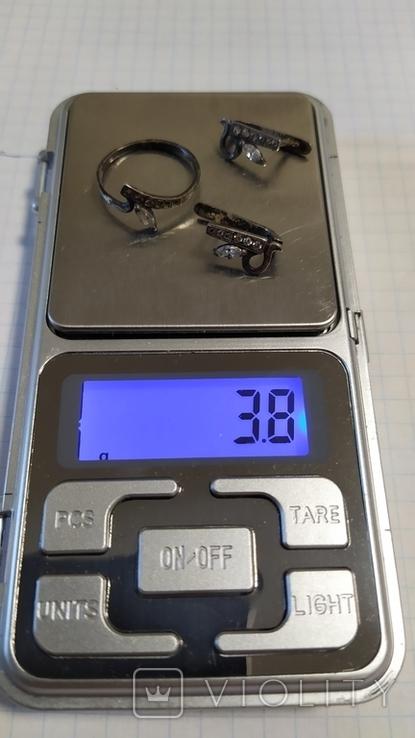 Серебренный набор 925 Украина.3., фото №2