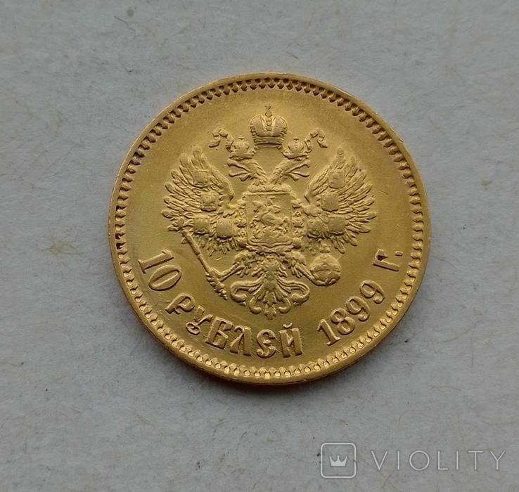 1899 г - 10 рублей Царской России (АГ), фото №5
