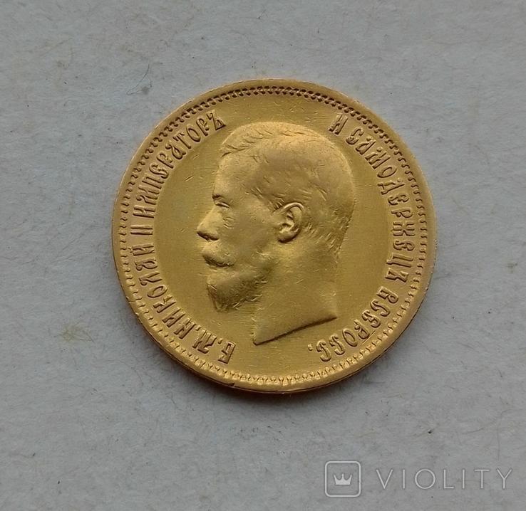 1899 г - 10 рублей Царской России (АГ), фото №7
