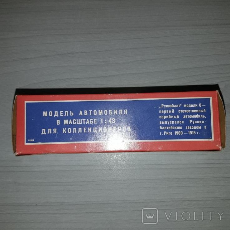 Руссобалт С24-40 А22 1:43 Коробка, фото №5