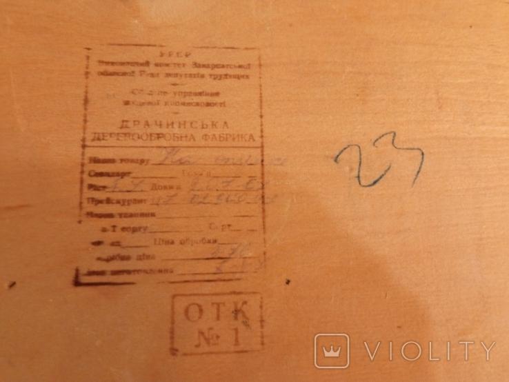 Чеканка деревянная Драчинская фабрика, фото №3
