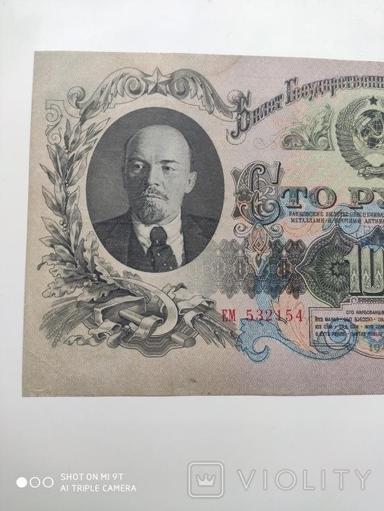 100 Рублей 1947 г., фото №3