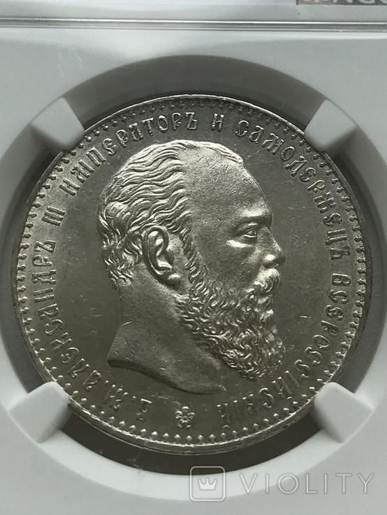Рубль 1886 года в мс -62, фото №3