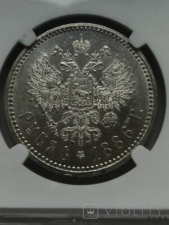 Рубль 1886 года в мс -62, фото №5