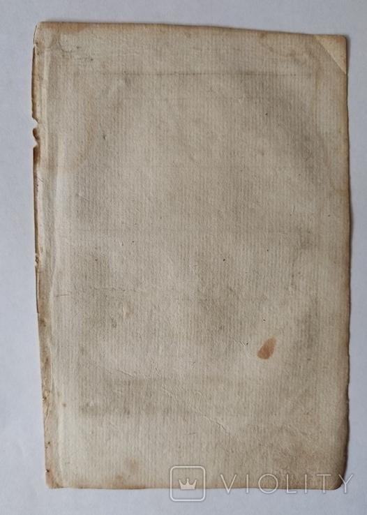 """Книжная гравюра""""Вход в Иерусалим"""", 13*18 см,1802г, фото №3"""