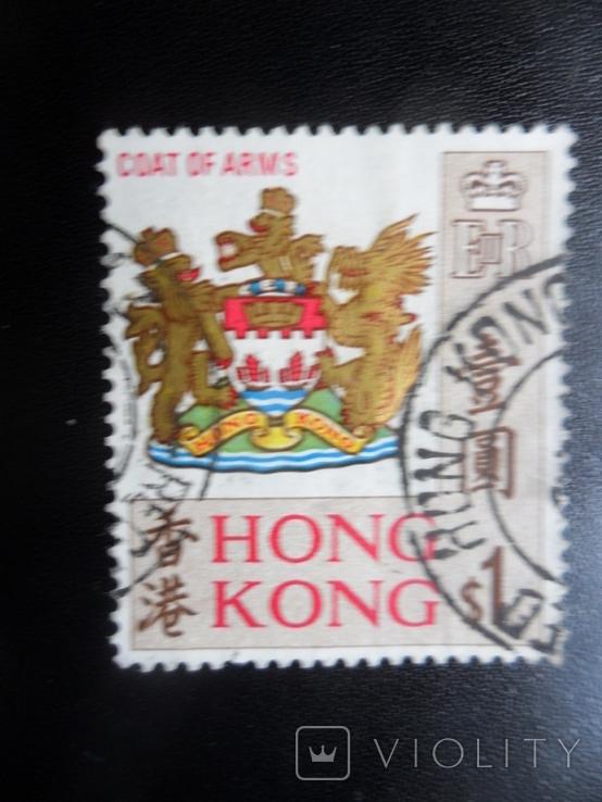 Британские колонии. Гонконг. 1968 г. гаш